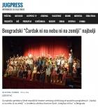 """Београдски """"Чардак ни на небу ни на земљи"""" најбољи"""